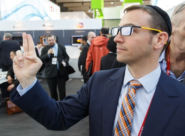 Lumus smartglasses To Get Gesture Recognition