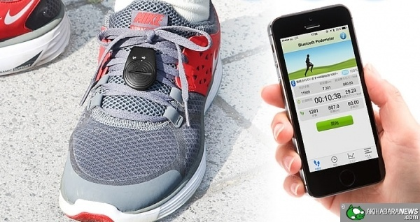 Sanwa Supply Wireless Pedometer for iPhone