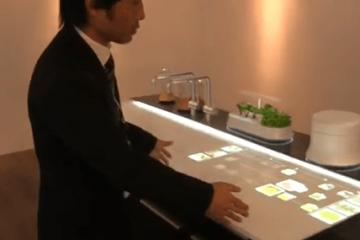 Mitsubishi's Home of the Future Monitors Your Health