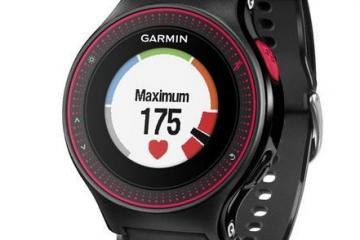 Garmin Forerunner 225 Shipping Soon?