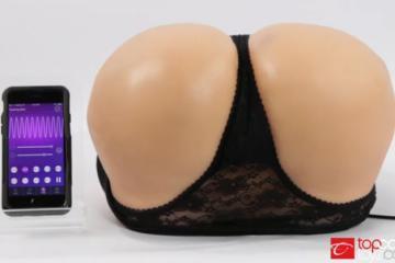 CyberSkin Twerking Butt: Smart Adult Toy with VR