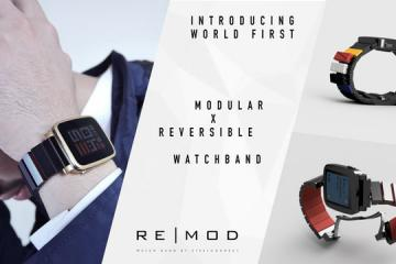 REMOD Reversible Modular Watch Band