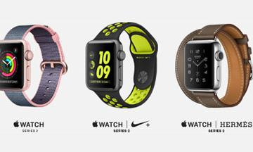 Apple Watch Series 2: Faster Processor, GPS, Swimproof Design