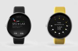 dagadam-smartwatch