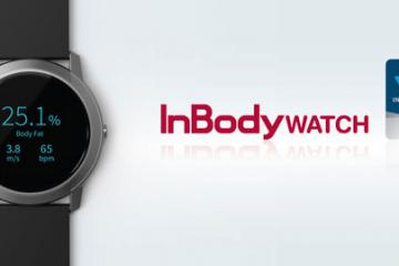 InBody Smartwatch with HRM, Body Composition Analysis