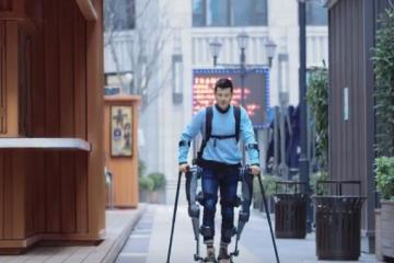 Fourier X1 Exoskeleton Helps Disabled People Walk