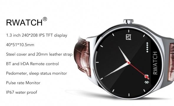 rwatch