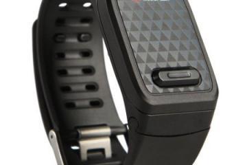 MetroFlash Echo: Bluetooth Heart Rate Sensor