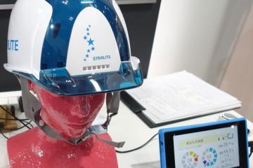 Smart Helmet Analyzes Brainwaves To Prevent Heatstroke