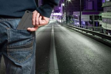 Ideal Conceal: Gun Looks Like a Smartphone