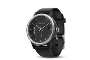 Garmin vivomove: Classic Watch with Activity Tracking