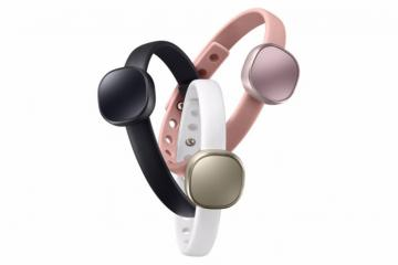 Charm by Samsung: Step Tracker + Smart Notifications