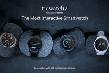 Ticwatch 2 Smartwatch with Ticwear OS