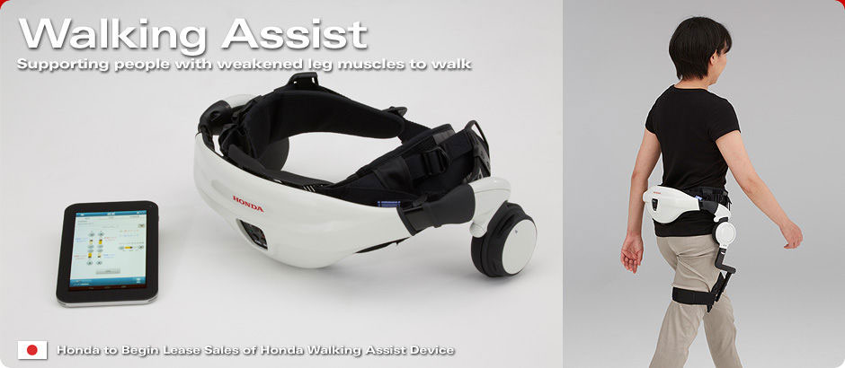 walk-assist