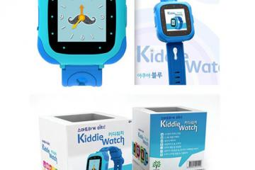Kiddie Smartwatch for Kids