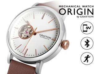 ORIGIN Mechanical Self-Winding Smart Watch