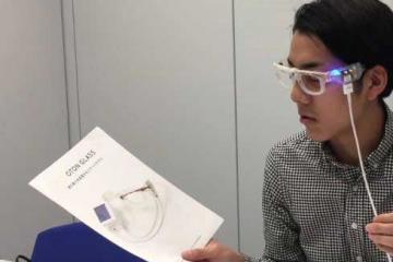 Oton Glasses Help You Read