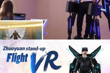 FuninVR's Stand Up Flight VR Simulator